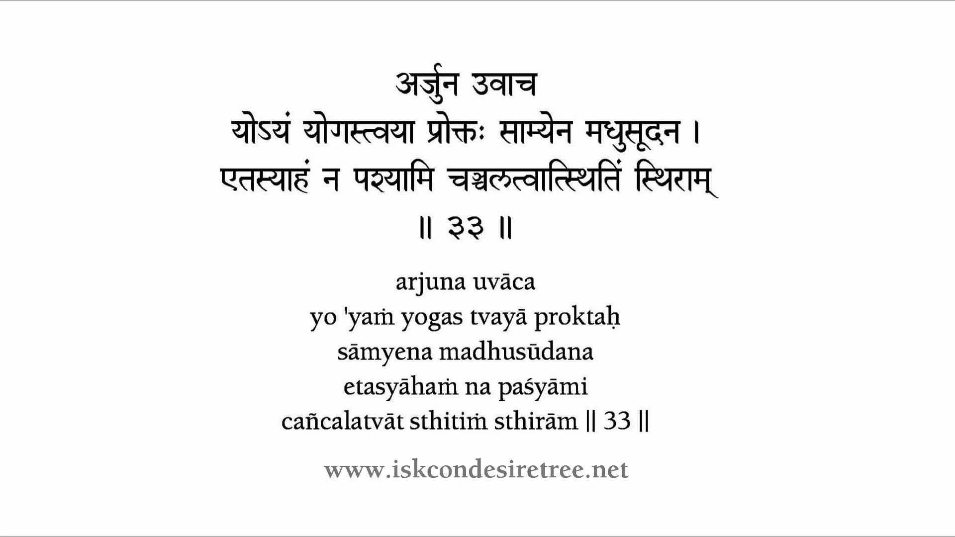 Bhagavad Gita Quotes In Sanskrit >> Hasshe.Com