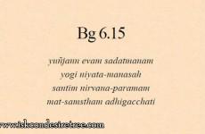 Gita 06.15 – Yoga brings mental regulation and spiritual liberation
