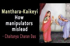 Manthara - Kaikeyi - How manipulators mislead by Chaitanya Charan Das