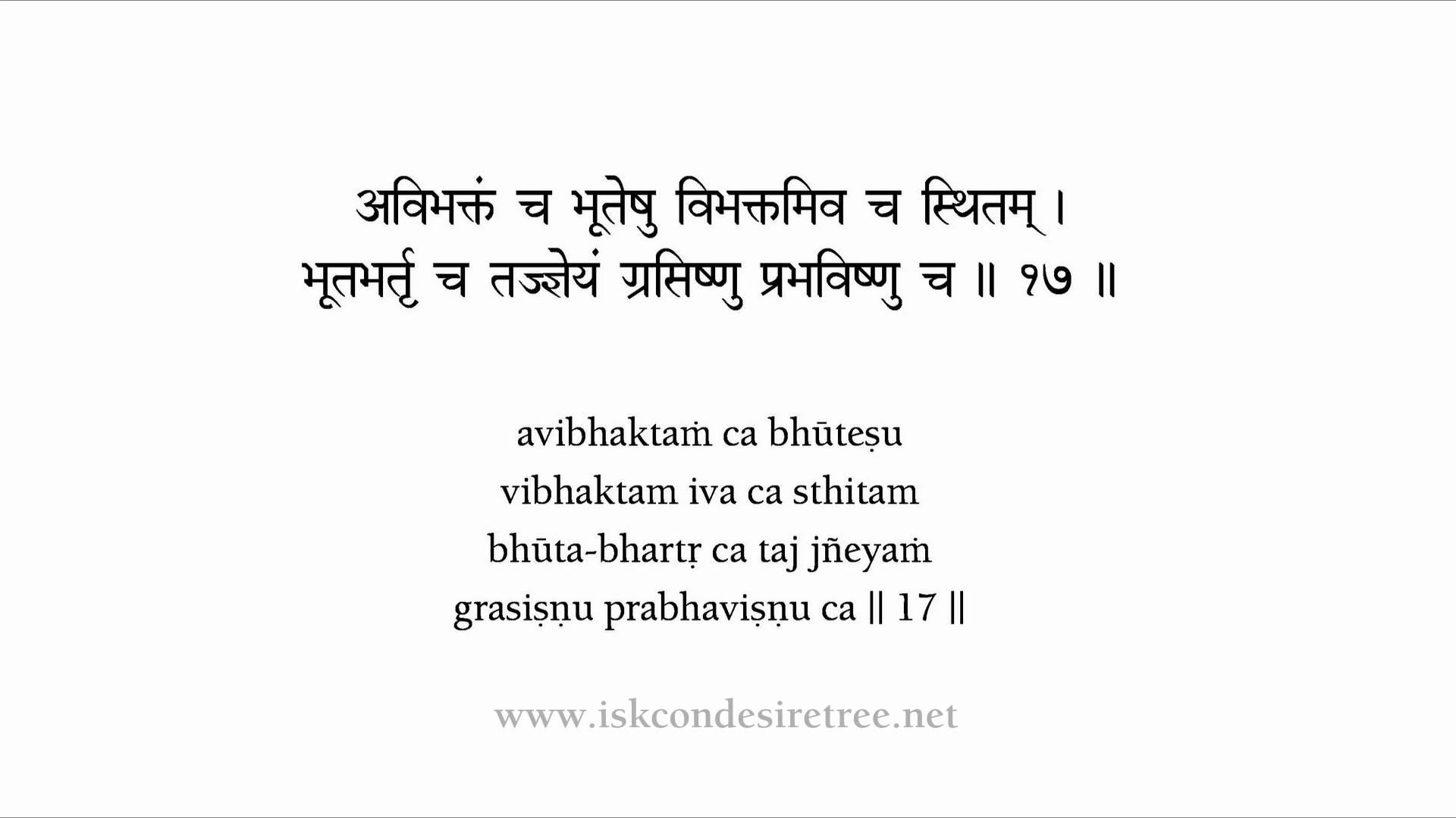 best of bhagavad gita quotes on love in sanskrit paulcong